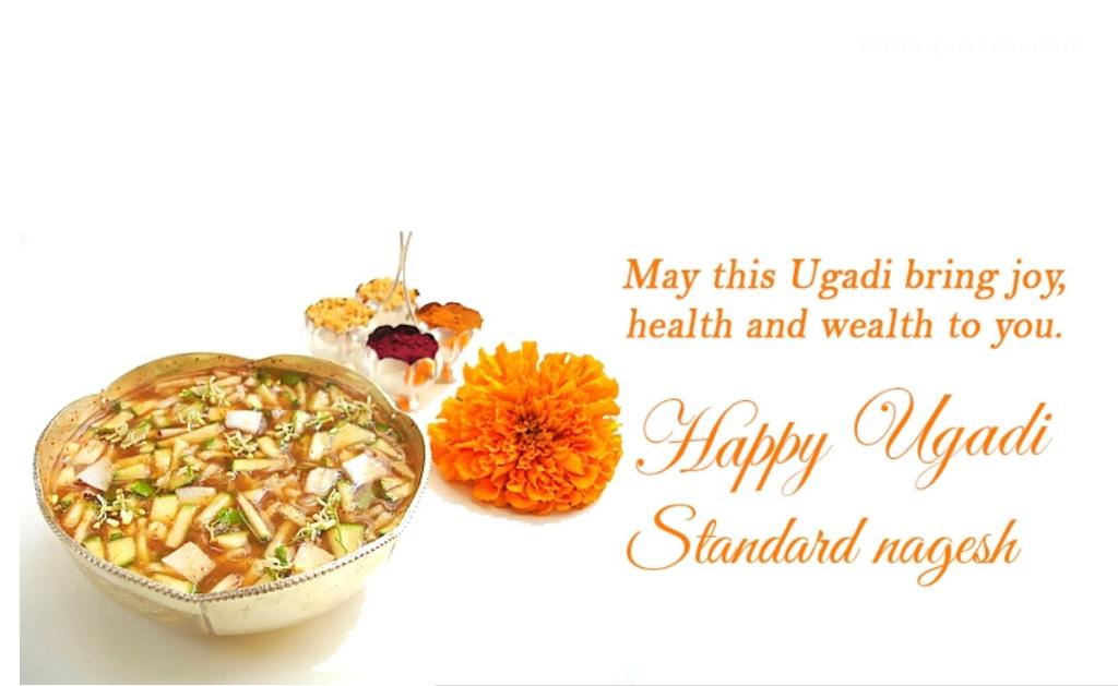 Happy ugadi from standard group